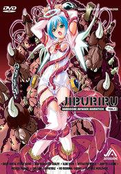 Jiburiru