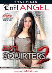 Cover von 'Evil Squirters 2'