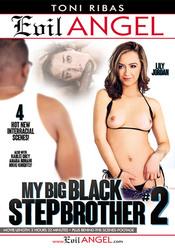 Cover von 'My Big Black Step Brother 2'