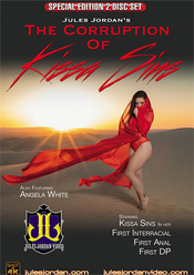The Corruption Of Kissa Sins